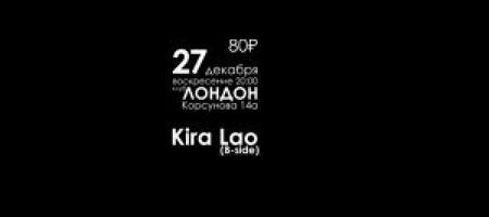 B-Side Kira Lao