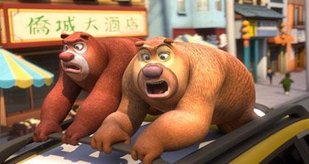 Мишки Буни: Тайна цирка / Boonie Bears III
