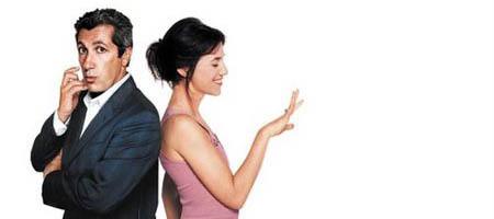 Как жениться и остаться холостым / Prête-moi ta main