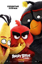 Постер Angry Birds в кино / The Angry Birds Movie